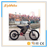 Hot sale 2016 electric bike vehicles 72volt 5kw