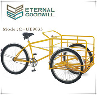 Adult tricycle/cargo bike/three wheel bicycle/thicycle with box UB9033 26 inchs for take goods