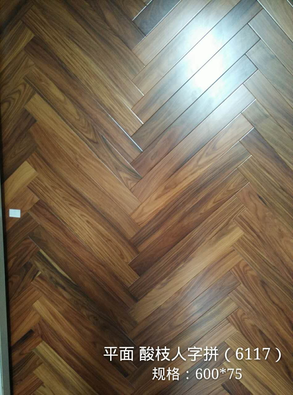 Africa Black Mkuruti Herringbone Engineered Wood Flooring Parquet flooring