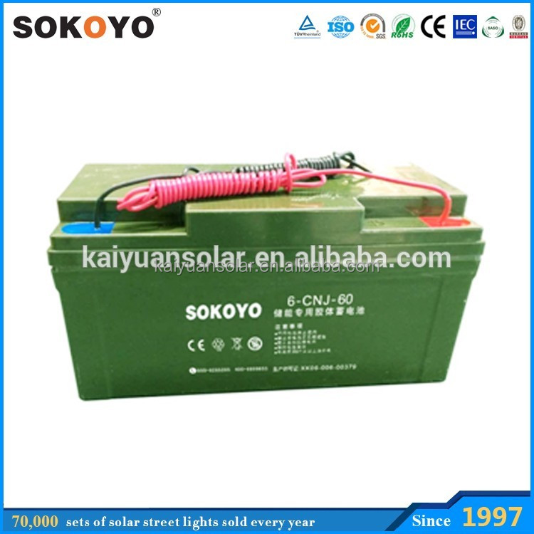 12V 50AH sealed rechargeable deep cycle gel battery