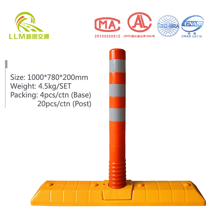 Rubber Lane Divider Road Separator