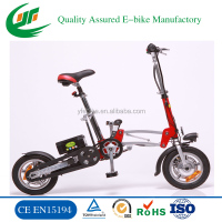 cheap electric bike for sale