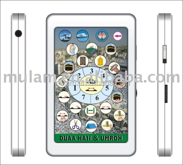Haji Player MP3 digital quran player (duaa hajj)--MU102