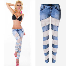2016 Summer Fashion Low Waist Denim Jean Lace Patchwork Hollow Out Fancy Vogue Sex Lady Jeans Sex Women Jeans Pants Pictures