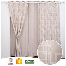 High Quality For Home-use childrens blackout curtains picture