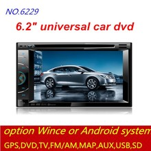 factory wholesale good quality double din car dvd for fiat linea/punto FM/GPS/DVD/Bluetooth/USB/AUX/WIFI