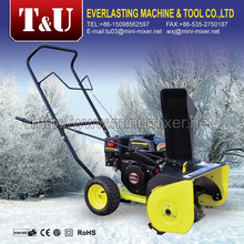 Snow Clearer Snow Mover Engine electric power sweeper