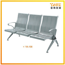 Nail beauty shop salon waiting area high back steel seat airport chair sale for elderly YA-108