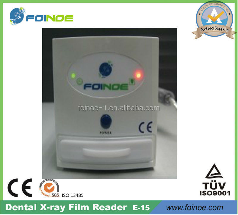 CE-approved Dental X-ray Film Reader (Model:E-15)