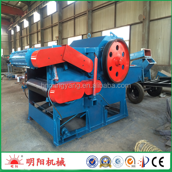 Factory lowest price CE ISO diesel wood chipper shredder
