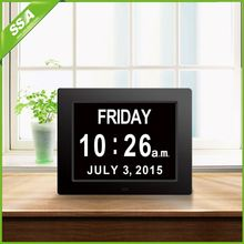 8 inch auto dimming small led digital clock with Non-Abbreviated Day & Month