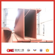 heavy structural welding steel h beam fabrication price