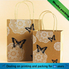 recycled brown kraft paper bags for cement