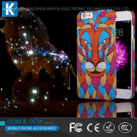 [kayoh] Forest King Phone Case For iPhone 5 5S Animal Hard Plastic PC Back Phone Case