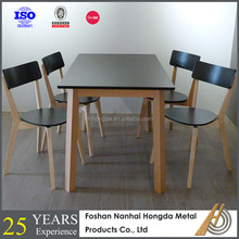 best wooden furniture with black seat