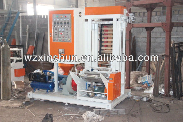 Xinshun Plastic Mini TypePE/ HDPE/LDPE Film Blowing Machine
