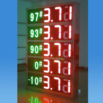 7 segment led number module gas price led display signs diesel price digital screen led outdoor