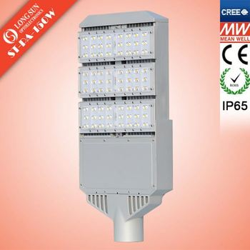 IP68 120W Modular design led street light