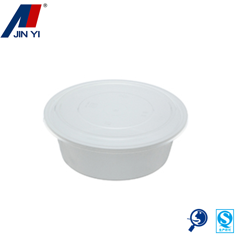 japanese aluminium bags for food container lunch box