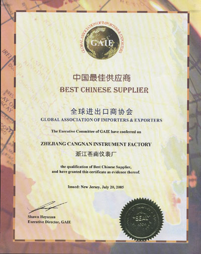 Best Chinese Supplier Award