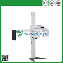 YSX1005 top quality imaging OPG medical hospital cheap dental panoramic x ray machine price