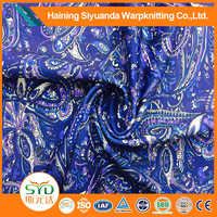 Wholesale stretch Spandex fabric for clothing textile fabric printing