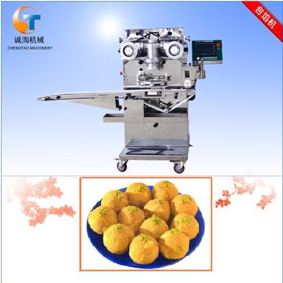 ladoo moulding machine /china food maker