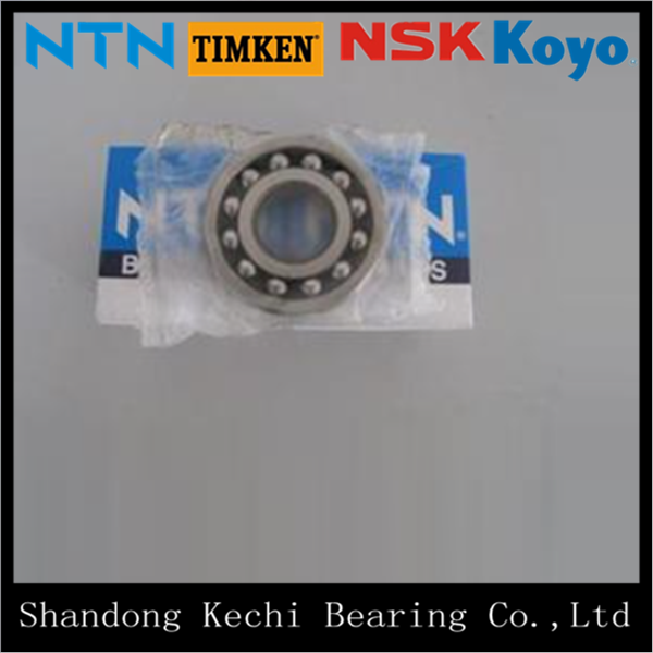 High quality low price NTN self-aligning ball bearing 1203 with high speed