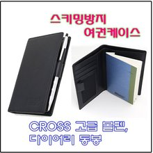 Magic E-passport Cover Top Grade Type (M-300)