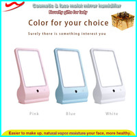 Novelty Cosmetic mirror smart gifts for girlfriend