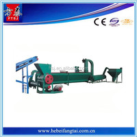pp pe film plastic recycling line/PP PE film or bag recycling washing line cleaning