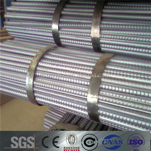 prime hot rolled high tensile deformed steel rebar 6-50mm/steel bars for concrete reinforcement price