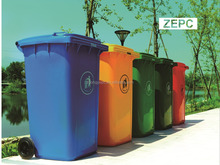 hospital medial recycle garbage plastic waste bin plastic container