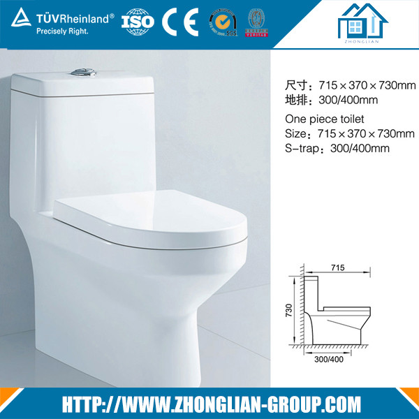 Bathroom sanitary ware one piece toilet with low price
