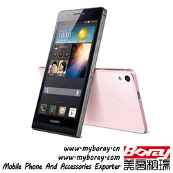 best Huawei Ascend P6 huawei mobile phones prices in china