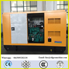 Best price high quality industrial natural gas generator set