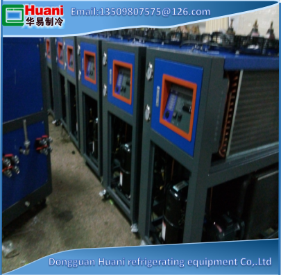 Custom made industrial brine chiller food processing industries