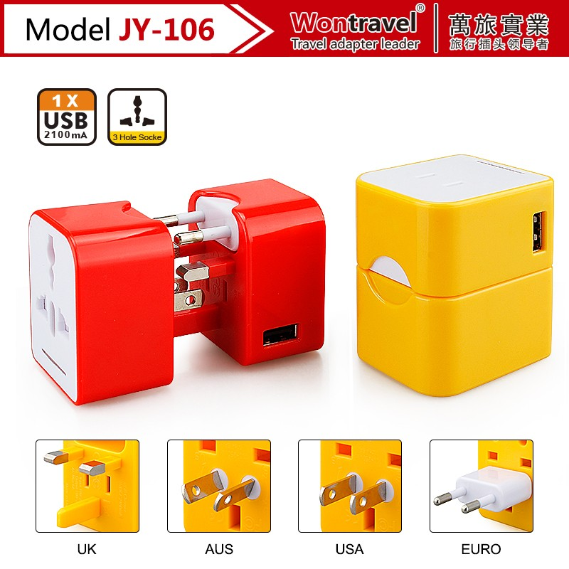 hot sell product JY-106 travel charger with micro usb/ 4-in-1 ce fcc rohs plug/ international power adapter
