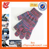 fashion winter touch screen magic gloves wholesale YF-g13082122
