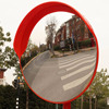 Safety Outdoor Or Indoor Convex Mirror