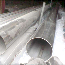 10# 45# OEM Service 8 Inch Schedule 40 Galvanized Steel Pipe