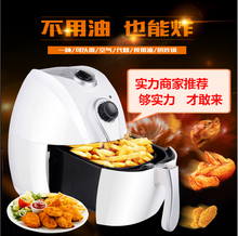 aetna customer service number air fryer