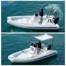 Gather rigid hull 550cm cheap inflatable boat