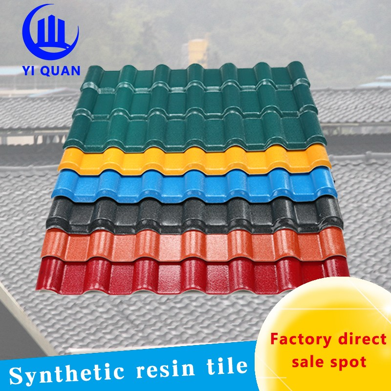 European Different Color Spanish Style Synthetic Resin Roof Tile
