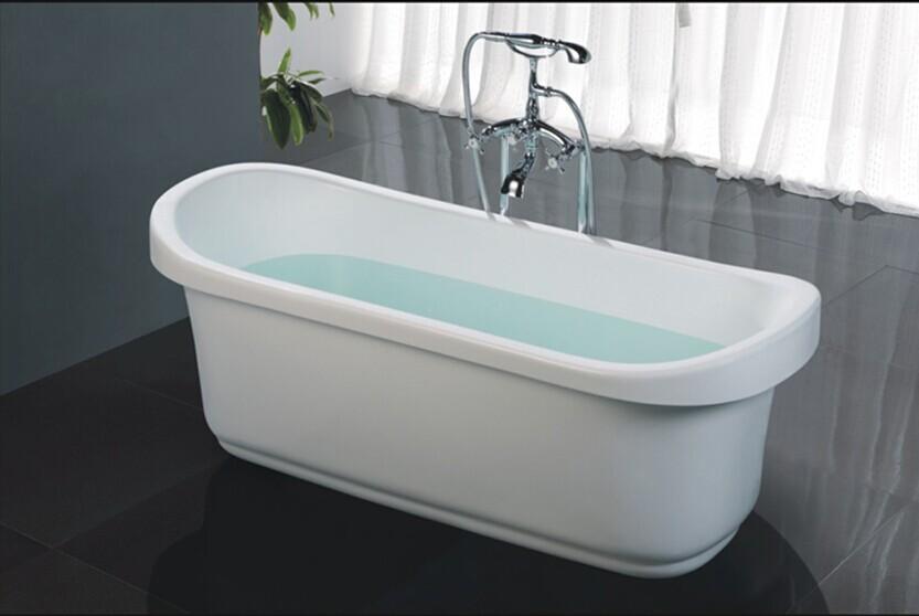Hs B521 1200mm 1500mm Square Bathtub Bathroom Bathtub Mini