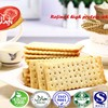 450g Suger Free Biscuit