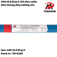 AWS BCup-5, silver copper brazing welding electrodes Wires, BCu80AgP, TM-HL204
