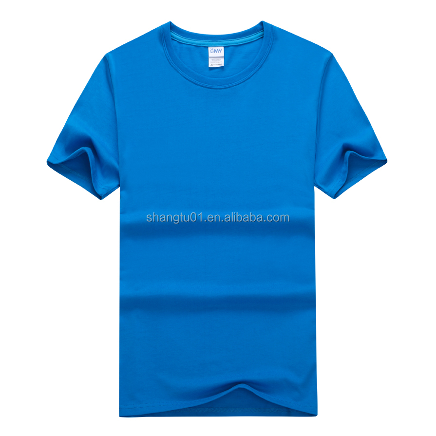 Online shopping China latest blank t-shirt for men & women for sale