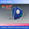 N95/ffp2 dusk mask/breath filter half mask made in china