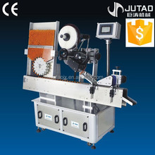 Semi automatic sticker bottle labeling machine